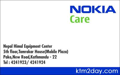 nokia-care-contact-details