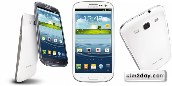 Samsung Galaxy S3 Price in Nepal