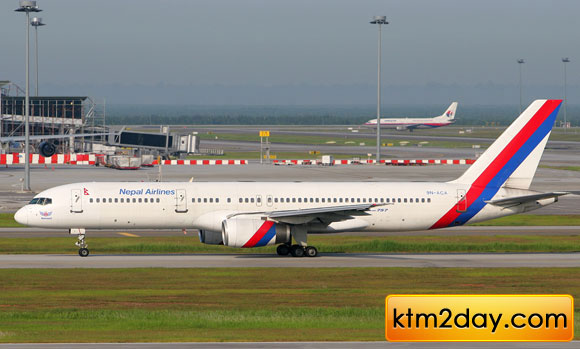 Nepal Airlines plan to purchase new aircraft dumped
