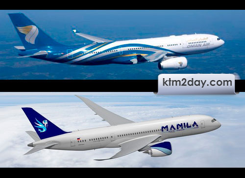 Oman Air and Manila Airlines to begin flights to KTM