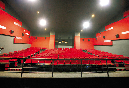 BIG CINEMAS opens at Citycentre Shopping Centre