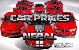 Car Prices in Nepal