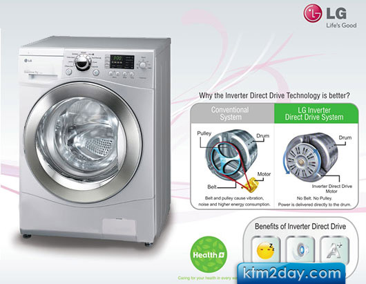 Lg brings inverter direct drive washing machine for Lg direct drive motor