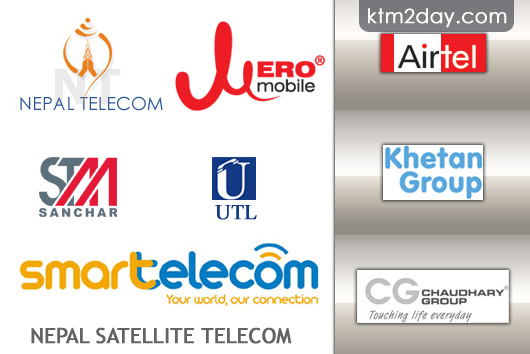 NTA plans to introduce new mobile operators in the market