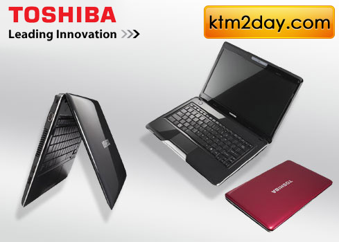 Toshiba PORTÉGÉ Notebook PCs available in stores