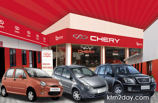 Bama Motors launches new range of vehicles from Chery Automobiles