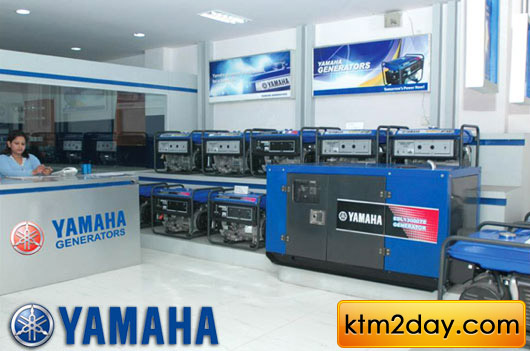 Yamaha's new showroom opens today