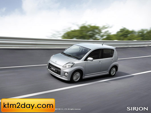 Daihatsu Sirion Prices in Nepal
