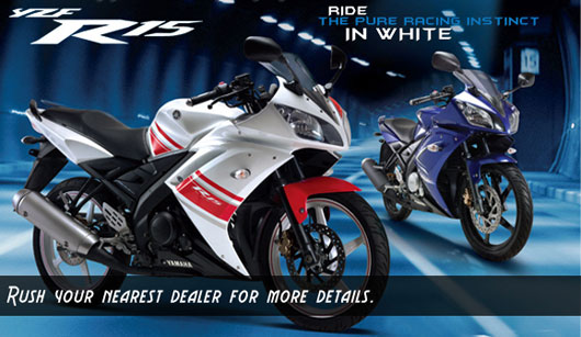 Yamaha R15 Special Edition model out now