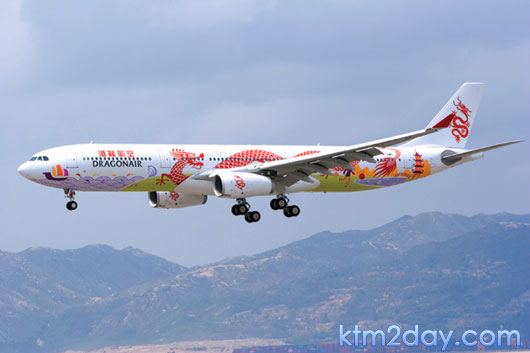 Dragon Air set to double it's flight to KTM