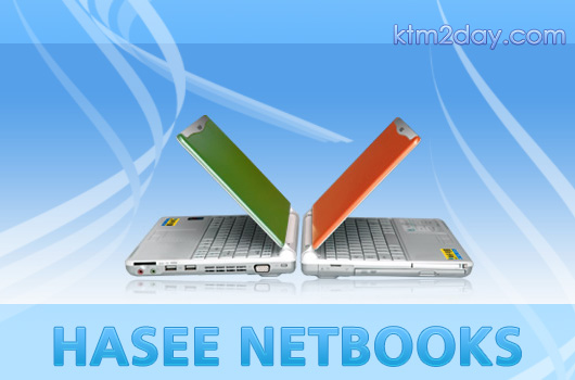 Hasee NetBooks from China launched in Nepal
