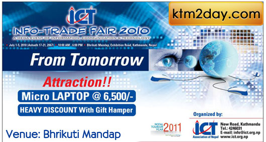 ICT Info Trade Fair begins July 1