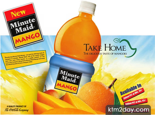 Coca-Cola introduces Minute Maid in Nepali market