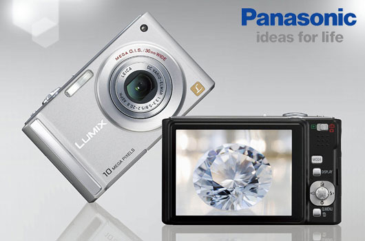 Panasonic Digital Camera Prices in Nepal