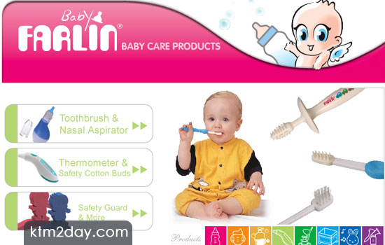 Farlin Baby Care products launched in Nepal