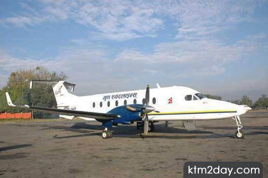 Guna Airlines starts flights to Bhairahawa
