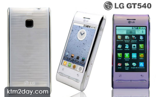 LG Optimus available in Nepali market