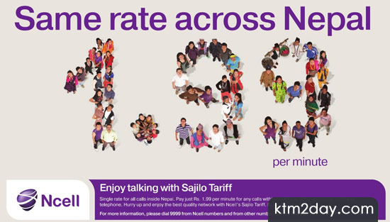 Ncell brings Rs.1.99 flat-rate calls across networks
