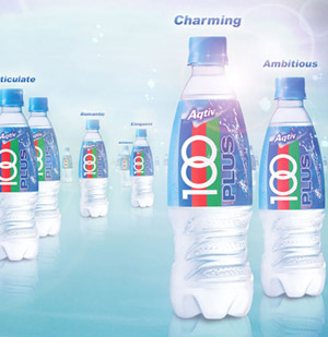 100Plus isotonic drink and Seasons ice tea launched in Nepali market