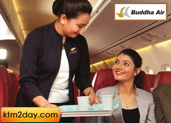 Buddha Air to begin flights to Bhutan