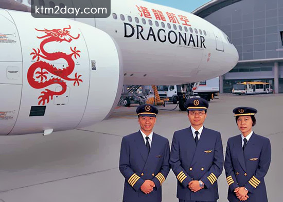 DragonAir to double flights to Kathmandu next month