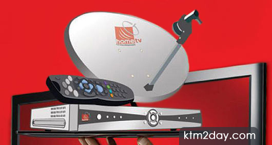 Home TV officially launches it's DTH services in Nepal