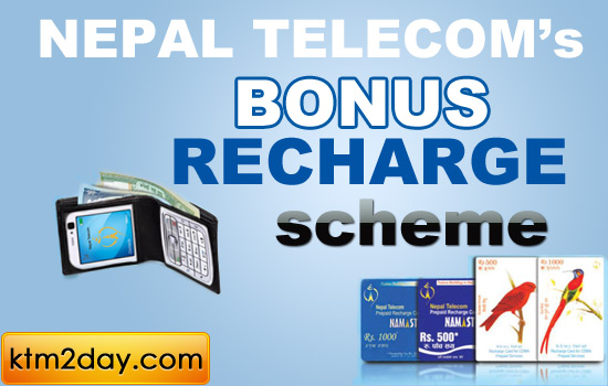 Nepal Telecom launches bonus recharge scheme