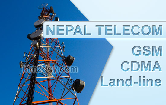 Nepal Telecom outlines expansion plans