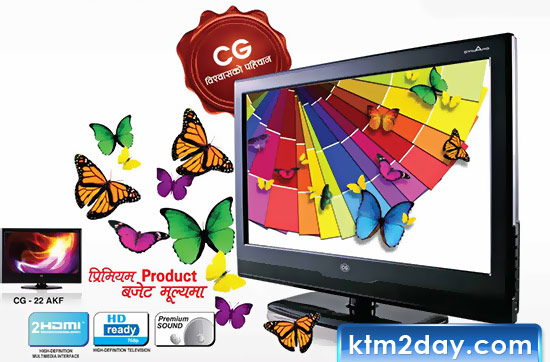 Chaudhary Group launches CG LCD TV in Nepali market