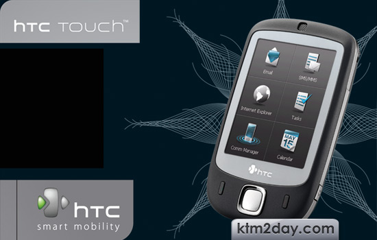 HTC Touch Price in Nepal