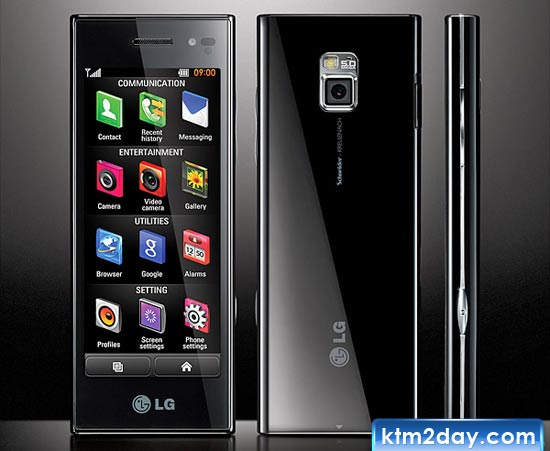 LG BL40 New Chocolate Price & Specs. in Nepal