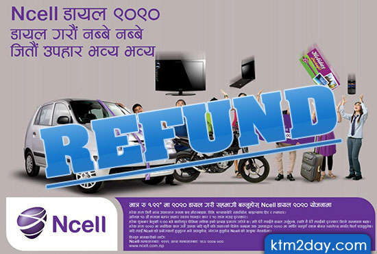 Ncell readying to refund Dial 9090 scheme participants