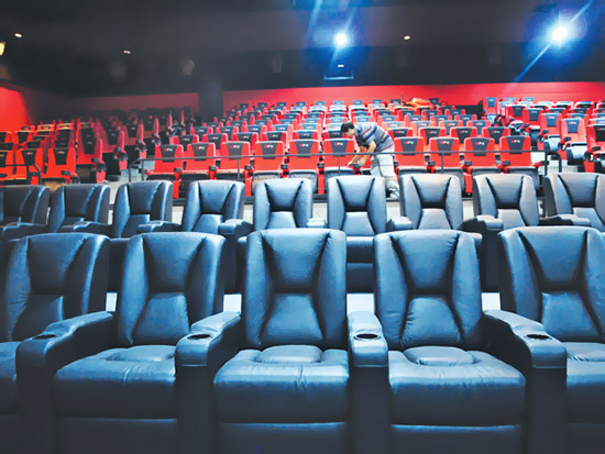 Quest Entertainment to launch QFX Central Cinema in Nepal