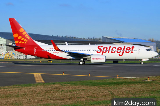 SpiceJet to begin flights from New Delhi-Kathmandu