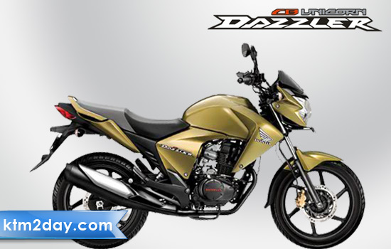 Honda CB Unicorn Dazzler launched in Nepal