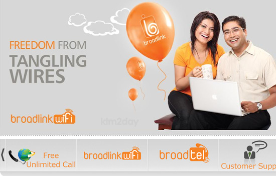 Broadlink Wi-Fi and Broadtel services launched in Nepal