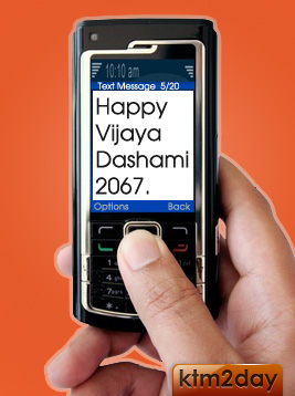 25 million SMS sent throughout this Dashain in Nepal