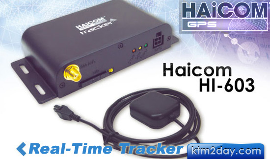 Haicom GPS products launched in Nepal