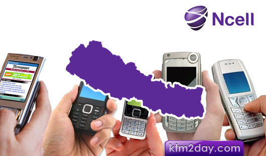 Ncell plans to spend $100 million in 2011
