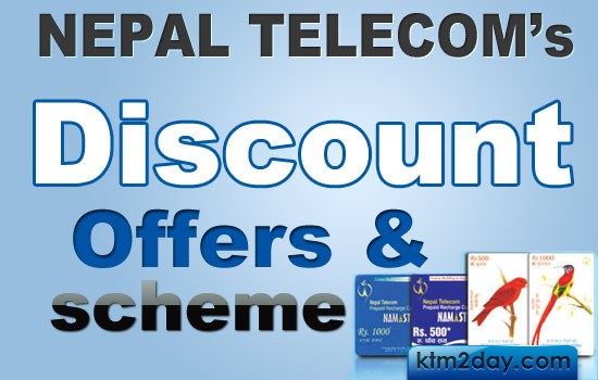 Nepal Telecom brings discount offers for this festive season