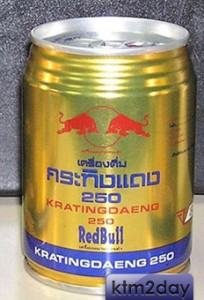 Gorkha Brewery Assigned As Red Bull Distributor In Nepal
