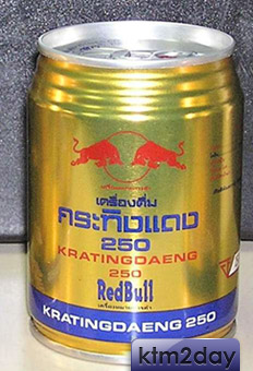 Gorkha Brewery assigned as Red Bull distributor for Nepal