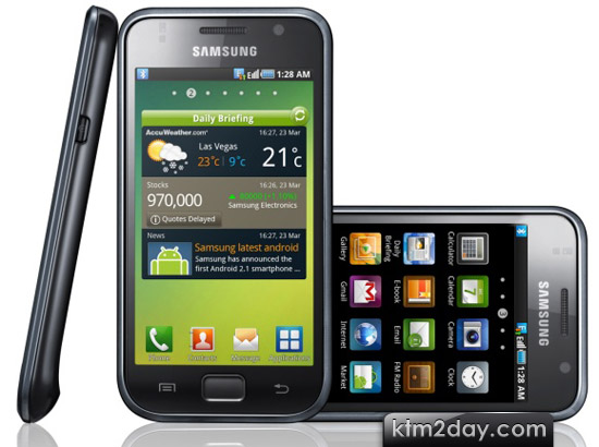 Samsung Galaxy S I9000 Specs. with Price in Nepal