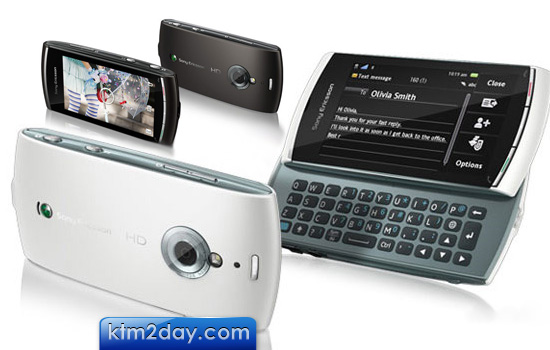 Sony Ericsson Vivaz Pro Specs. with Price in Nepal