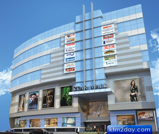 Star Mall set to open by the end of December