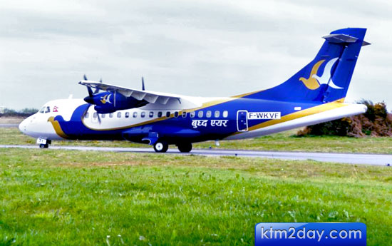 Buddha Air to start flights to Lucknow India