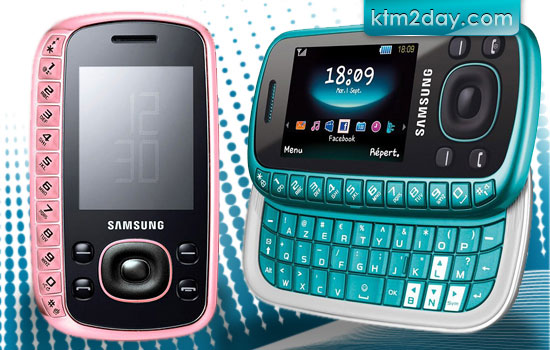Samsung B3310 Corby Mate Specs. with Price in Nepal