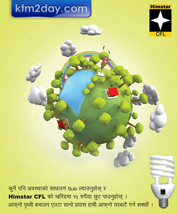 Him Electronics launches Himstar CFL bulbs with offer in Nepal