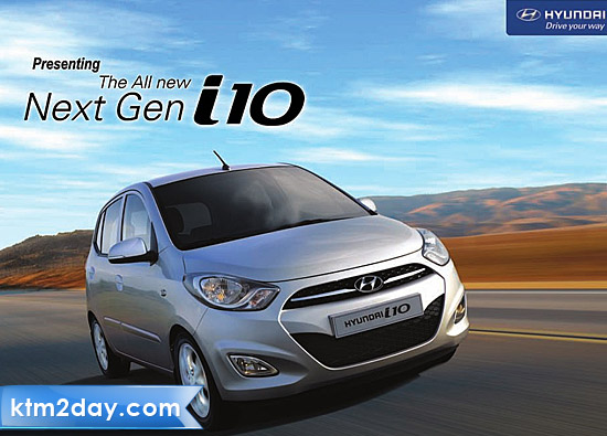 Hyundai Next Gen i10 launched in Nepali market
