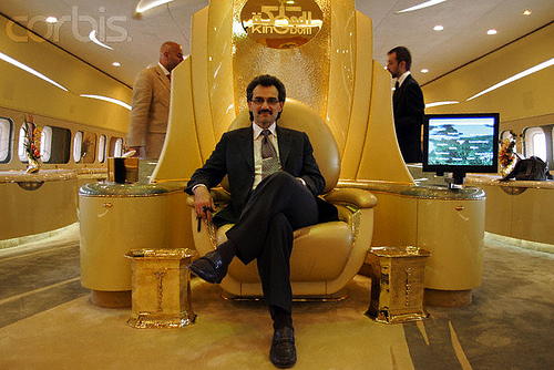 Saudi Prince Talal arrives in Kathmandu for three-day visit